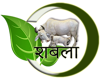 shabla-logo